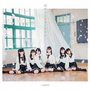 CD =LOVE / 探せ ダイヤモンドリリー Type-A
