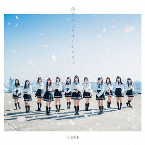 CD =LOVE / 探せ ダイヤモンドリリー Type-C(通常盤)