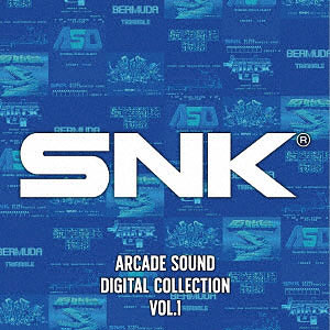 CD SNK ARCADE SOUND DIGITAL COLLECTION Vol.1