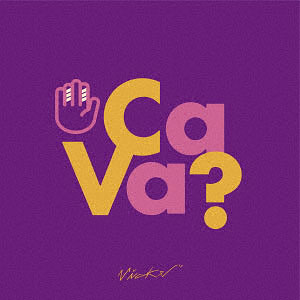 CD ビッケブランカ / Ca Va? DVD付