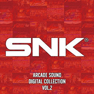 CD SNK ARCADE SOUND DIGITAL COLLECTION Vol.2