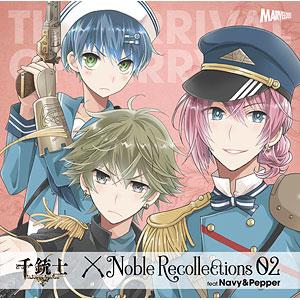 CD 『千銃士』絶対高貴ソング&ドラマCD Noble Recollections 02 ネイビー&ペッパー