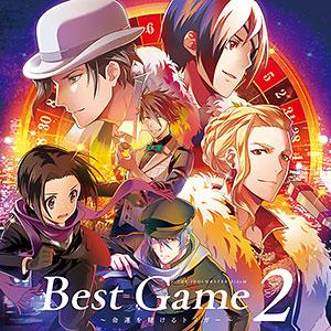 CD アイドルマスター SideM ドラマCD「Best Game 2 ~命運を賭けるトリガー~」