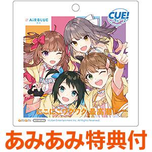 【あみあみ限定特典】CD AiRBLUE Bird / CUE! Team Single 02「にこにこワクワク 最高潮!」