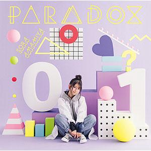 CD 雨宮天 / PARADOX 初回生産限定盤 (理系が恋に落ちたので証明してみた。 OPテーマ)
