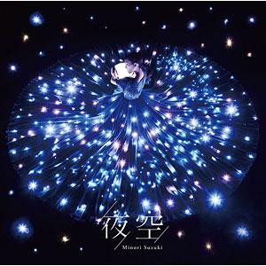 CD 鈴木みのり / 4thシングル『夜空』 通常盤 (TVアニメ「恋する小惑星」エンディングテーマ)