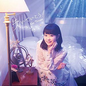 CD 東山奈央 / 歩いていこう! 通常盤 (TVアニメ『恋する小惑星(アステロイド)』OPテーマ)