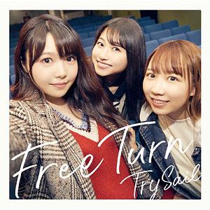 CD TrySail / Free Turn 初回生産限定盤 (「劇場版 ハイスクール・フリート」主題歌)