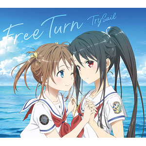 CD TrySail / Free Turn 期間生産限定盤 (「劇場版 ハイスクール・フリート」主題歌)