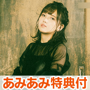 【あみあみ限定特典】CD 鬼頭明里 / 2ndシングル「Desire Again」 アニメ盤