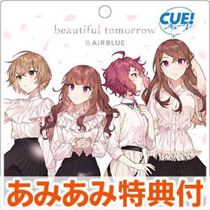【あみあみ限定特典】CD AiRBLUE / beautiful tomorrow 初回限定盤