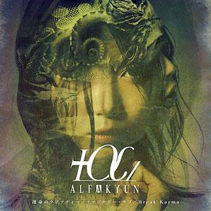 CD +α/あるふぁきゅん。 / 運命のラプソディー/イマジナリー・ラブ/Break Karma DVD付盤