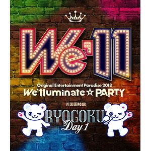 BD Original Entertainment Paradise -おれパラ- 2018 ~We'lluminate☆PARTY~(両国DAY1) (Blu-ray Disc)