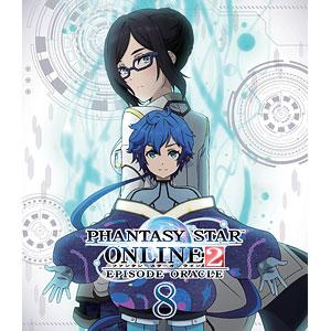 BD ファンタシースターオンライン2 エピソード・オラクル 第8巻 通常版 (Blu-ray Disc)