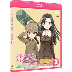 【特典】BD ガールズ&パンツァー 最終章 第2話 特装限定版 (Blu-ray Disc)
