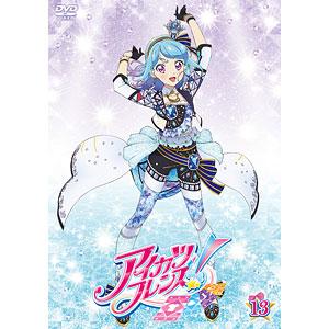 DVD アイカツフレンズ! 13