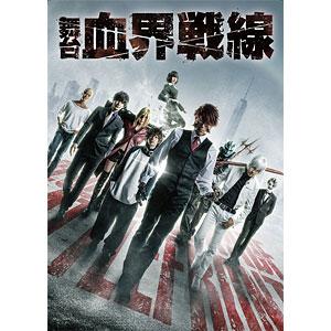 BD 舞台『血界戦線』 (Blu-ray Disc)