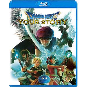 BD ドラゴンクエスト ユア・ストーリー Blu-ray 通常版