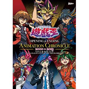 DVD TVアニメ『遊☆戯☆王』シリーズ OP&ED ANIMATION CHRONICLE[2000~2019]