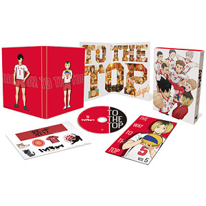 DVD ハイキュー!! TO THE TOP Vol.5 初回生産限定版