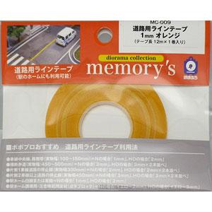 MC-009 道路用ラインテープ 1mm オレンジ