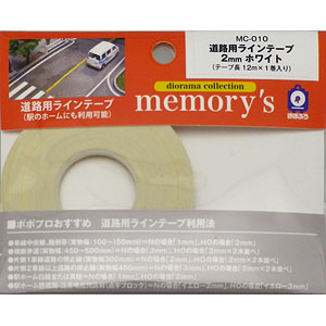 MC-010 道路用ラインテープ 2mm ホワイト
