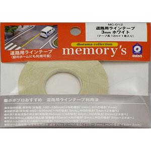 MC-012 道路用ラインテープ 3mm ホワイト