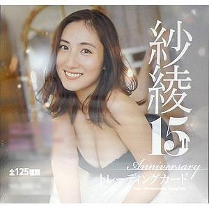 【特典】紗綾 15th Anniversary トレーディングカード 5BOXセット