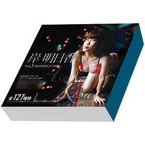 【特典】岸明日香 Vol.3 トレーディングカード 20BOX入りカートン