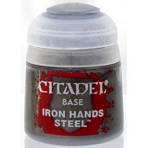 21-46 シタデルカラー BASE: IRON HANDS STEEL (12ML)