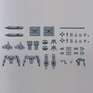 30MM 1/144 オプションパーツセット 2 プラモデル