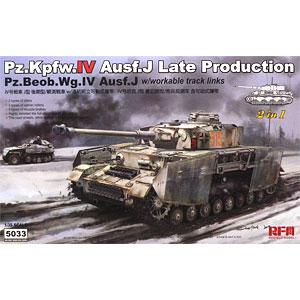 1/35 IV号戦車 J型 後期型/観測 戦車w/連結組立可動式履帯 2 in 1 プラモデル