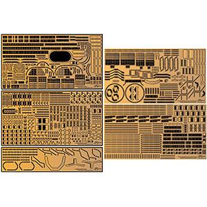 集める装備品シリーズ No.201 1/200 戦艦大和(中央構造部+中央構造外郭部)純正エッチングパーツ