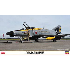 "1/72 F-4EJ改 スーパーファントム""301SQ F-4ファイナルイヤー 2020"" プラモデル"