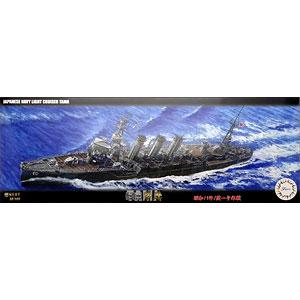 【特典】1/700 艦NEXTシリーズNo.18 日本海軍軽巡洋艦 多摩 昭和19年/捷一号作戦 プラモデル