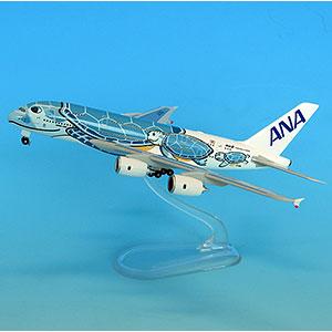NH50063 1/500 A380 JA381A ANAブルー (ギアつきWiFiレドームつき)ABS完成品(スタンド付)