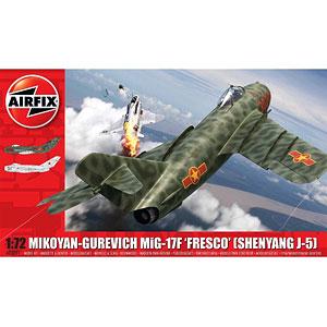 1/72 ミコヤン-グレヴィッチ MiG-17 フレスコ (瀋陽飛機工廠 J-5) プラモデル