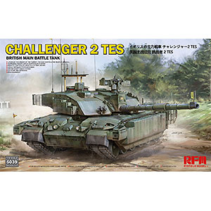 1/35 チャレンジャー2 TES 「メガトロン」 イギリス軍主力戦車 プラモデル