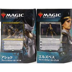 マジック:ザ・ギャザリング テーロス還魂記 プレインズウォーカーデッキ 日本語版 2種セット