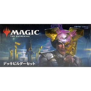 マジック:ザ・ギャザリング テーロス還魂記 デッキビルダーセット(日本語版)