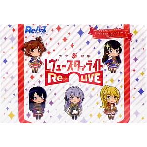 Reバース for you トライアルスタートデッキ 少女☆歌劇 レヴュースタァライト -Re LIVE- パック