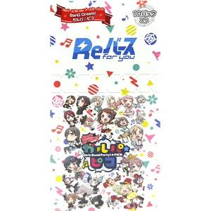 【特典】Reバース for you ブースターパック BanG Dream! ガルパ☆ピコ 10パック入りBOX