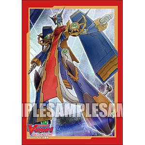 ブシロードスリーブコレクション ミニ Vol.456 カードファイト!! ヴァンガード『クロノジェット・ドラゴン』 パック