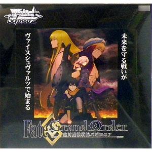 【特典】ヴァイスシュヴァルツ ブースター Fate/Grand Order -絶対魔獣戦線バビロニア- カートン