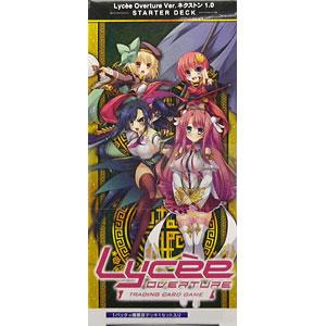 リセ Lycee オーバーチュア Ver.ネクストン 1.0 スターターデッキ 5パック入りBOX