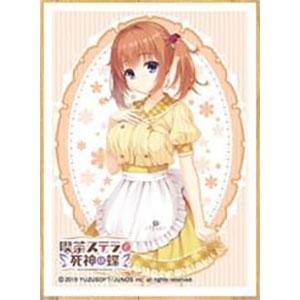 きゃらスリーブコレクション マットシリーズ 喫茶ステラと死神の蝶 墨染希(No.MT831) パック