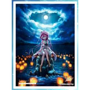 きゃらスリーブコレクション マットシリーズ Summer Pockets REFLECTION BLUE 神山識(No.MT842) パック