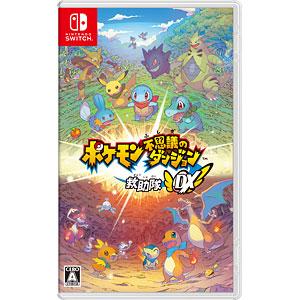 Nintendo Switch ポケモン不思議のダンジョン 救助隊DX