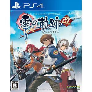 【特典】PS4 英雄伝説 零の軌跡:改