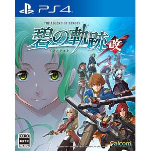 【特典】PS4 英雄伝説 碧の軌跡:改